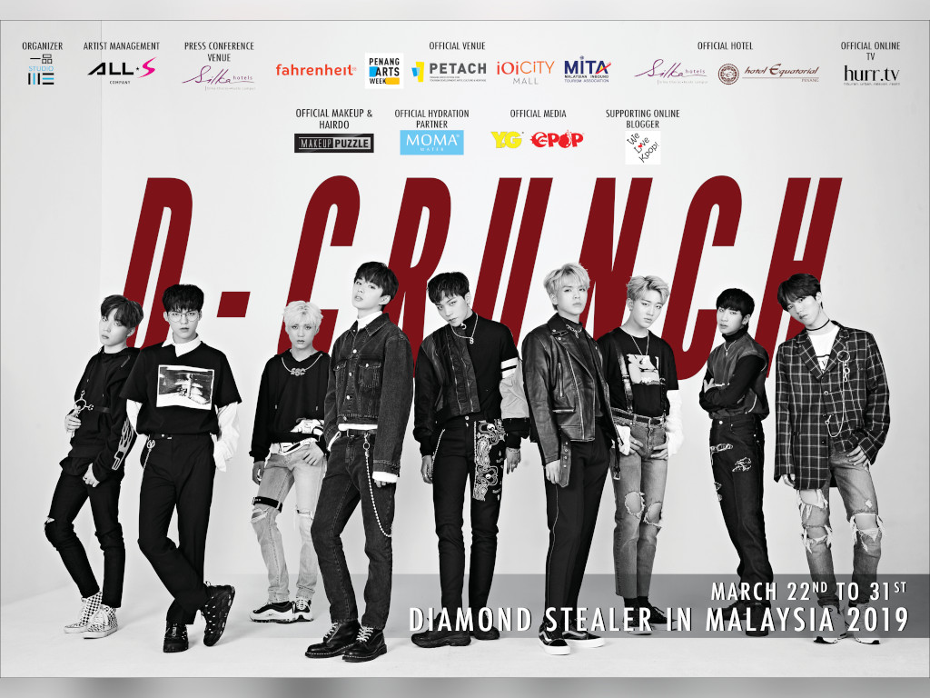 [UPDATED] D-Crunch is meeting their Malaysian Diana this month!