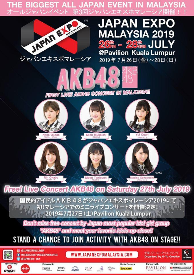 AKB482BMEMBERS