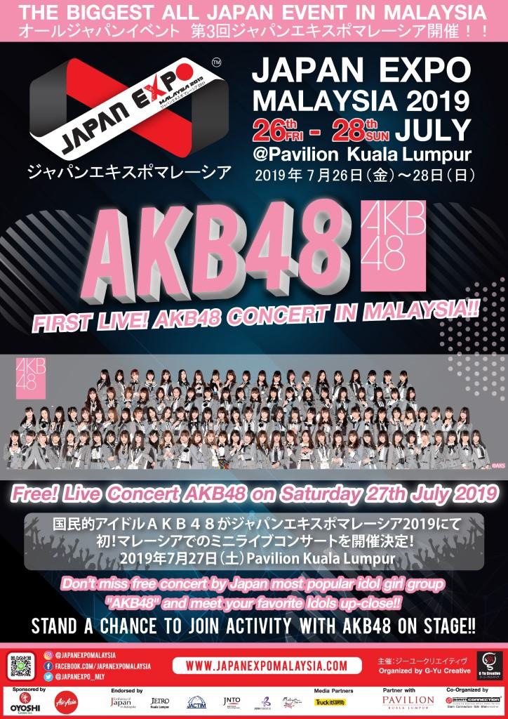 AKB48 BANNER JEMY20192B2528Custom2529