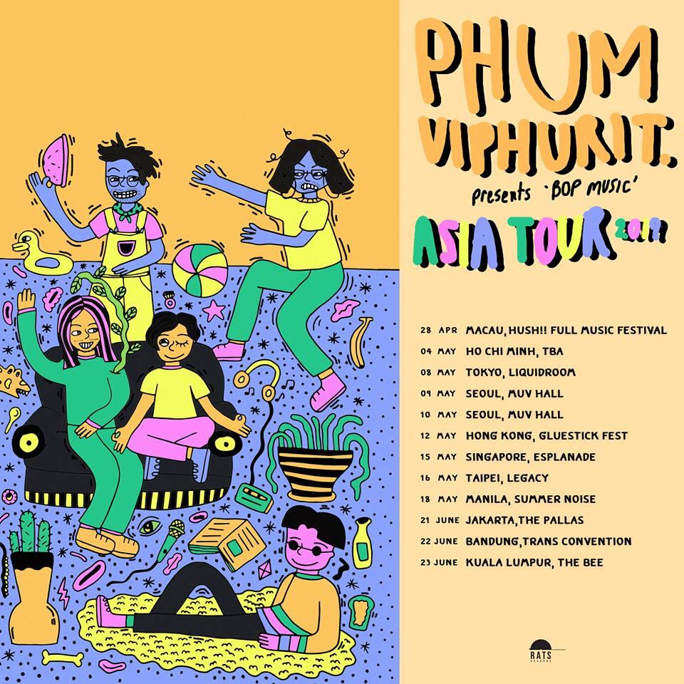 phum2Basia2Btour