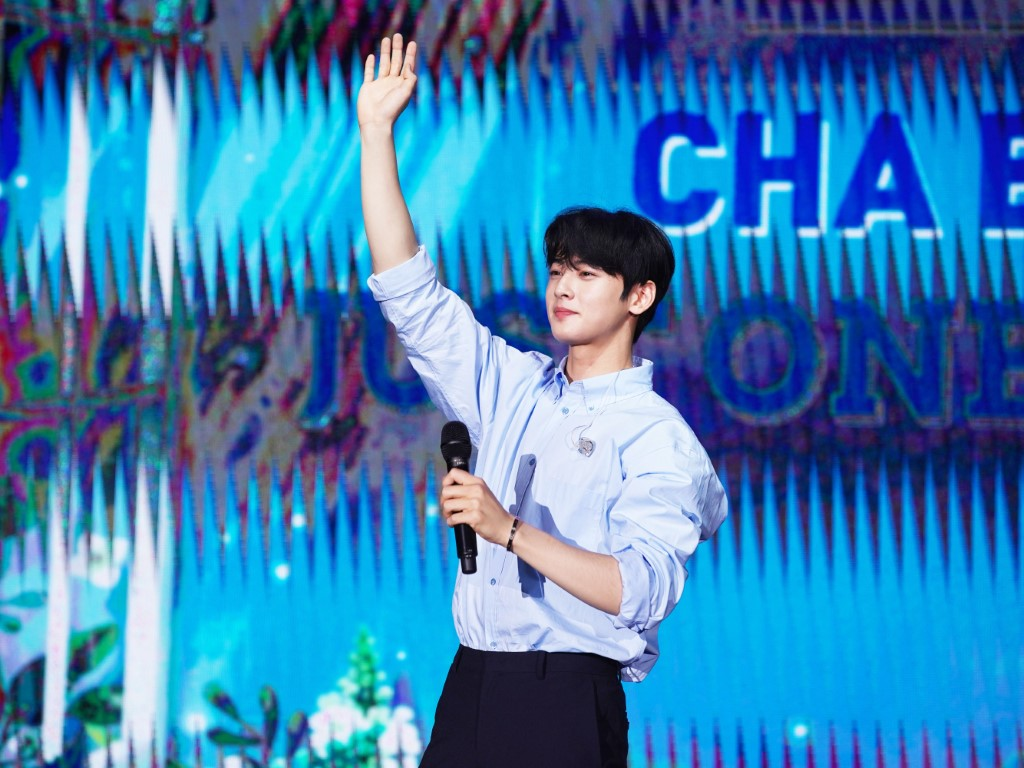 Cha Eun-woo serenades fans with surprise cover of Malay song
