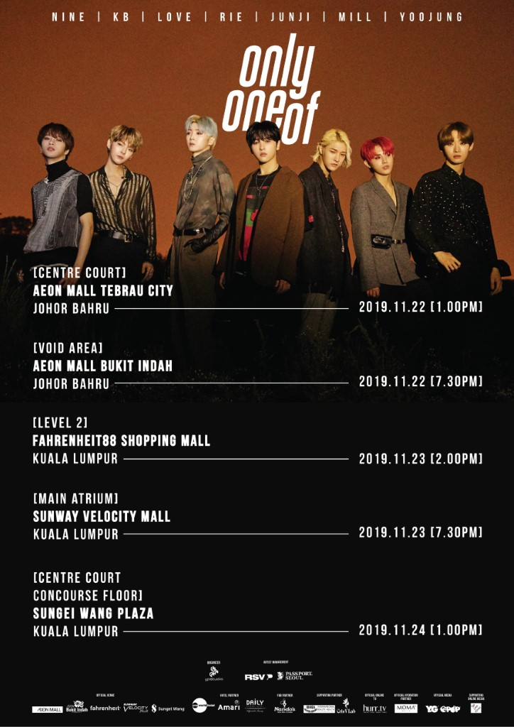 E poster 012B2528Custom2529