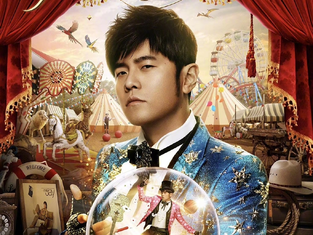 """More tickets added for Jay Chou's """"Carnival World Tour"""" in KL"""