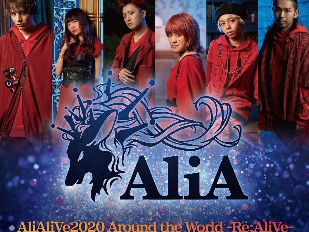 AliA postpones March concert in KL to June 2020