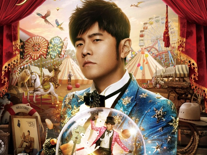 Jay Chou, Super Junior among acts who postpone concerts in Malaysia