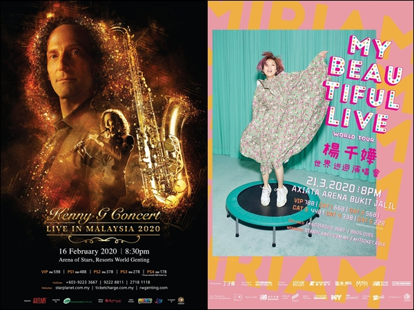 Kenny G, Miriam Yeung concerts in Malaysia to move to new dates