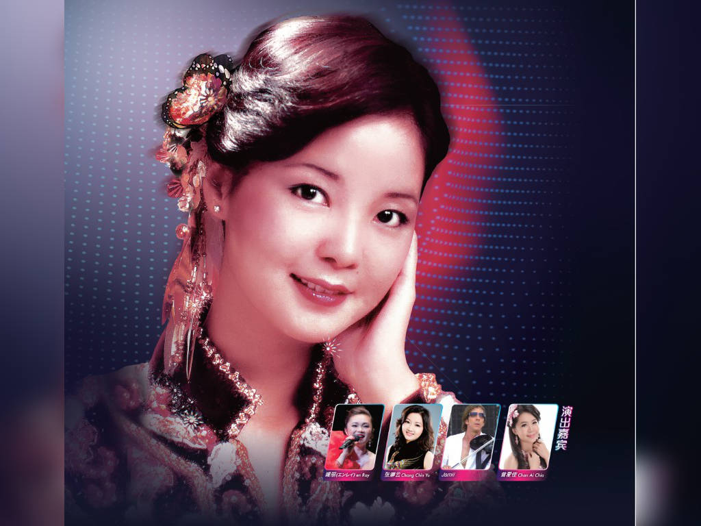 Commemorate Teresa Teng's 25th anniversary with a hologram concert