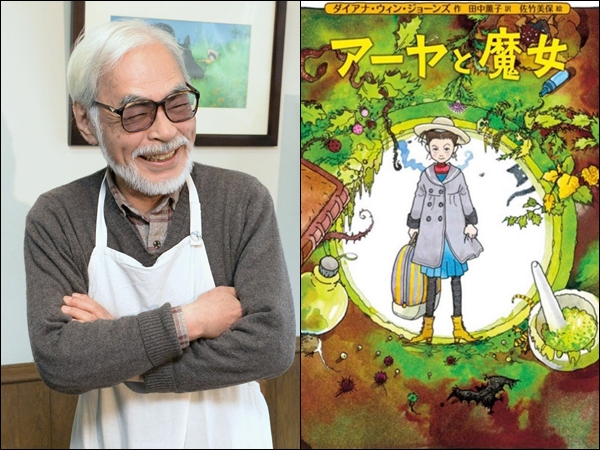 Studio Ghibli's first CG-animated film selected by Cannes Film Festival