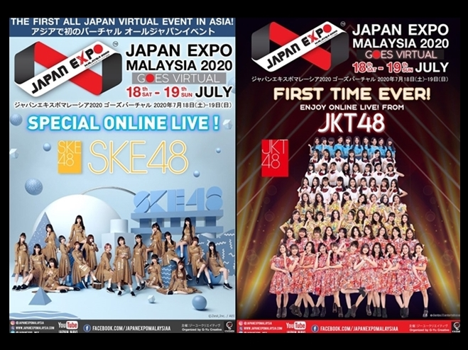 Nagoya's SKE48, Jakarta's JKT48 to perform at Japan Expo Malaysia 2020!