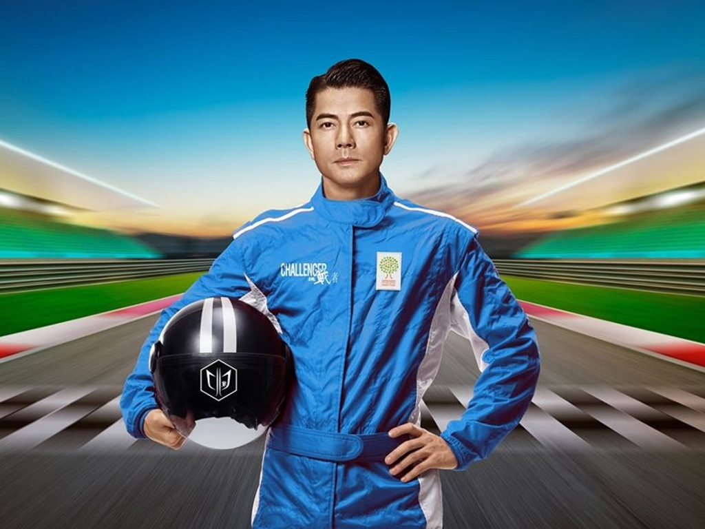 Aaron Kwok appointed ambassador of first Challenger Cup