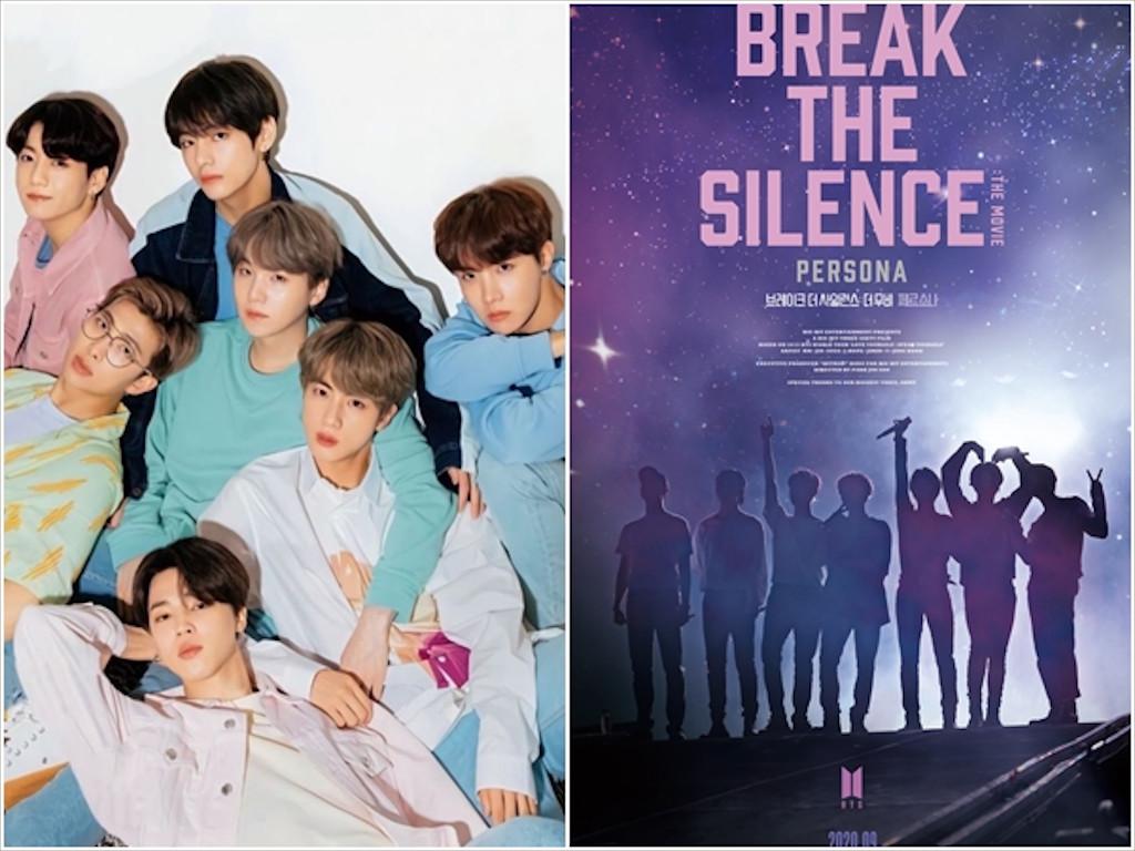"BTS' ""Break The Silence: The Movie"" hits cinemas this September!"