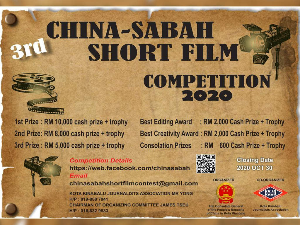 China-Sabah Short Film Competition returns with double the cash prizes