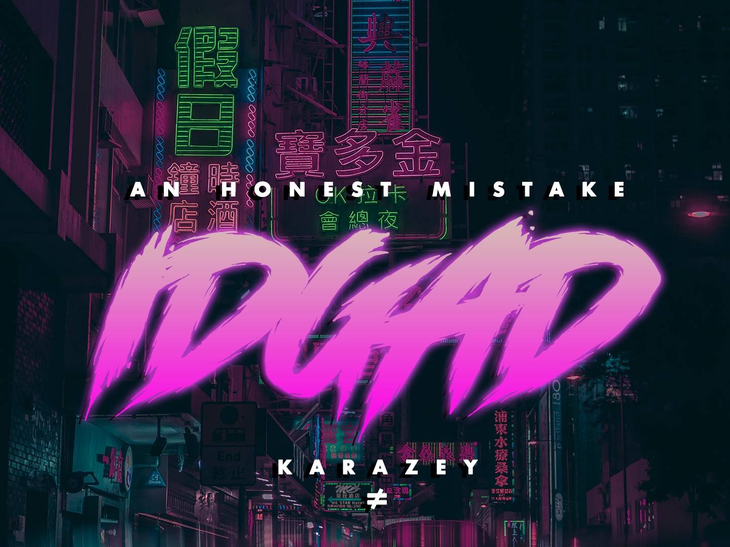 """An Honest Mistake to release three fresh remixes of """"#IDGAD"""""""
