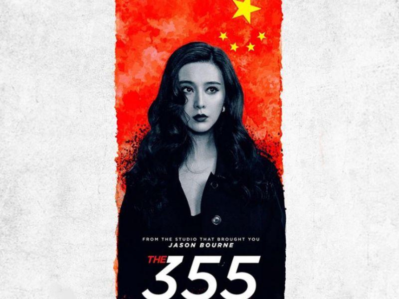 Fan Bingbing's movie slammed for using China flag