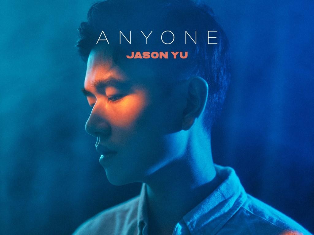 "Jason Yu returns with emotional new song, ""Anyone"""