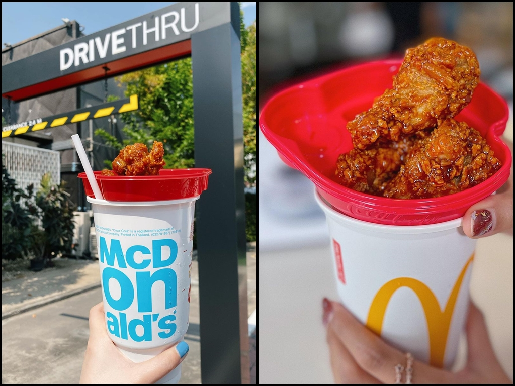 Korean fried chicken fans will love the latest Snack2Go by McDonald's Thailand!