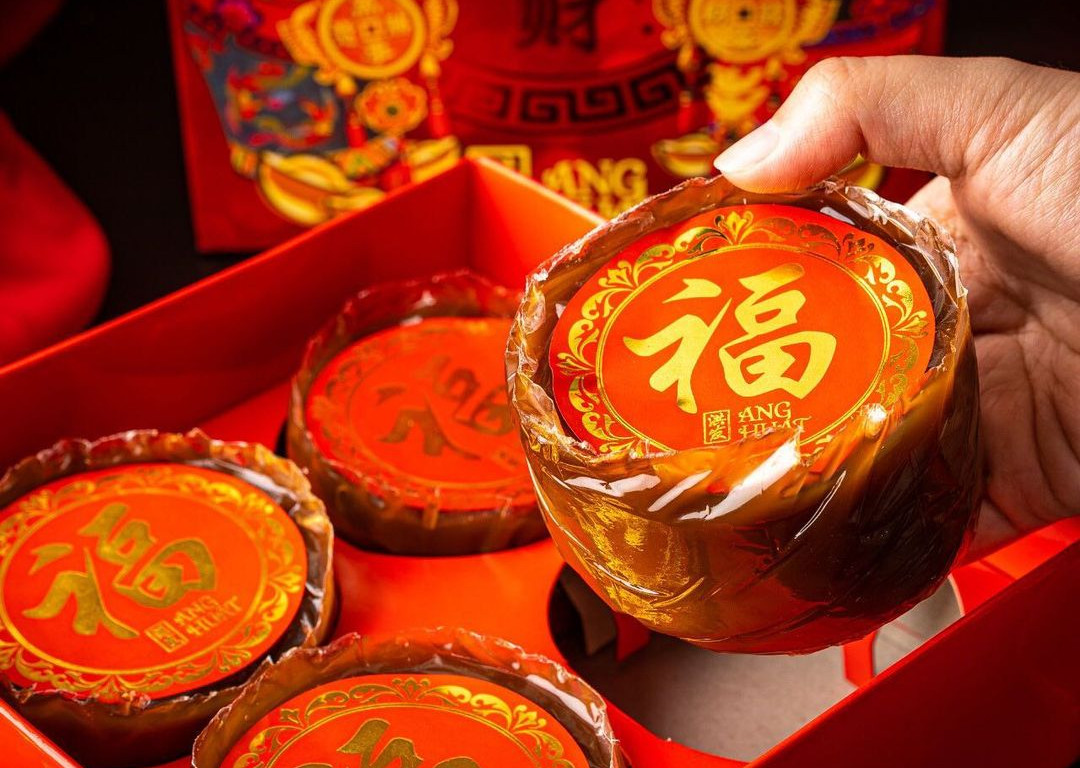 Sweet beginnings to the Year of the Ox with Nian Gao