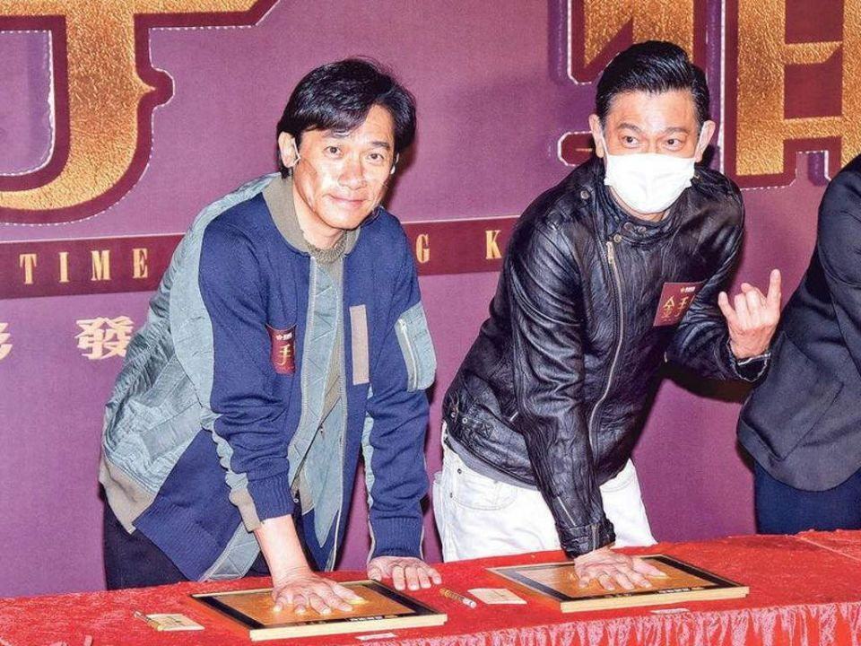 Andy Lau and Tony Leung reunite in first movie in 18 years