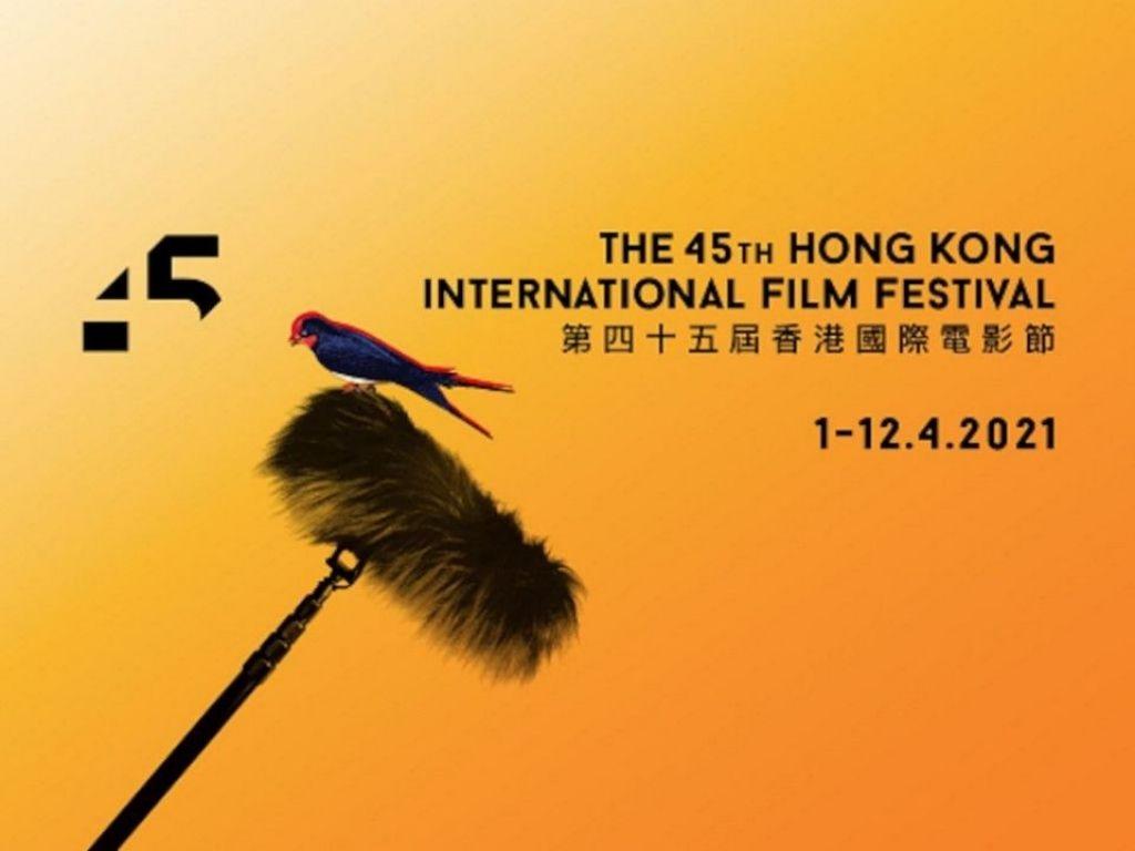 """""""Septet"""" to open Hong Kong International Film Festival"""