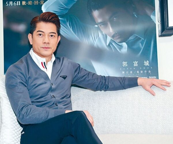 Aaron Kwok has no qualms doing comedy again