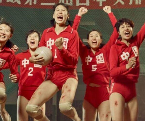 """""""Leap"""" wins big at HK Directors' Guild Awards"""