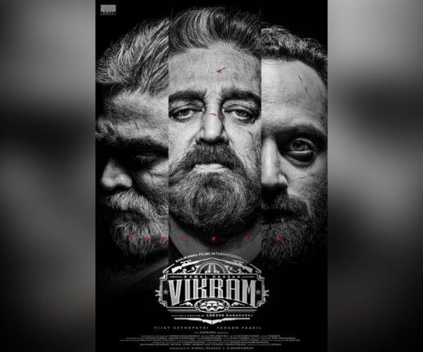 """Kamal Haasan's """"Vikram"""" releases first look"""