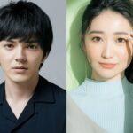 Yuko Oshima, Kento Hayaki to tie the knot