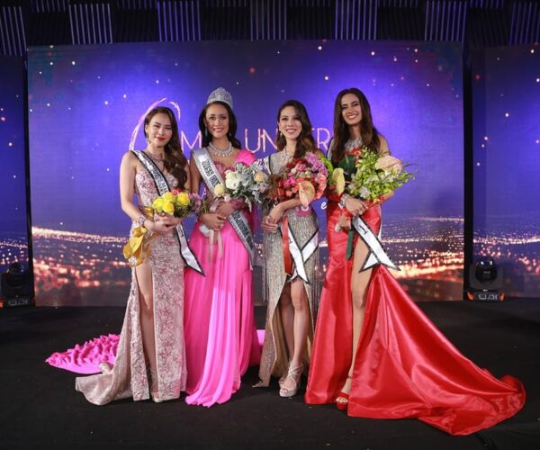 Miss Malaysia Universe will not be sending representative to Israel