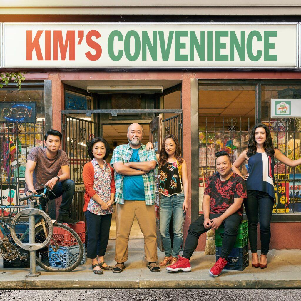 kims convenience season 5 02 square