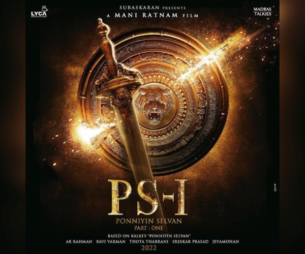 "Aishwarya Rai completes filming ""Ponniyin Selvan"""
