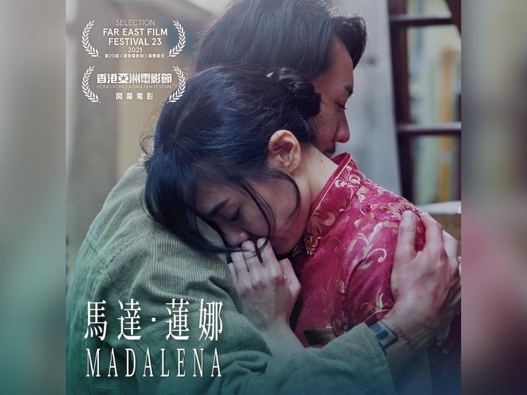"""""""Madalena"""" selected as opening film at Hong Kong Asian Film Festival"""