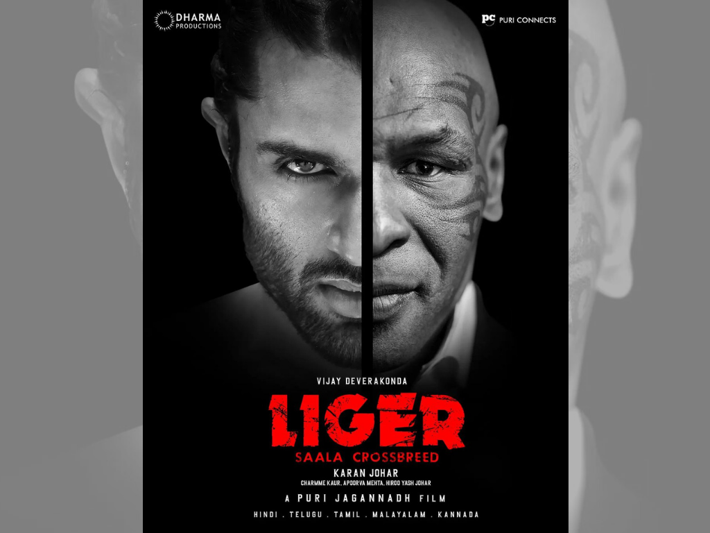 """Mike Tyson to make Indian movie debut with """"Liger"""""""
