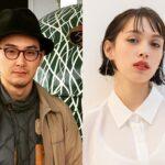 Ryuhei Matsuda ties the knot with model Mala Morgan